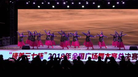 """全国广场舞大赛总决赛获奖节目:丝绸之路""""上饶"""""""