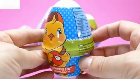 复活节兔子布丁惊喜糖果德国甜点玩具
