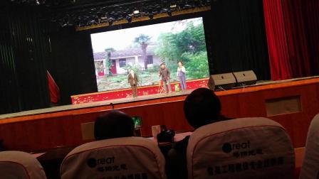 唐河县百花曲剧团现代戏(小村希望)VID_20181114_200823
