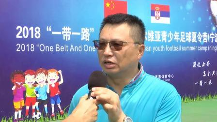2018全国青少年体育冬夏令营(宁波)
