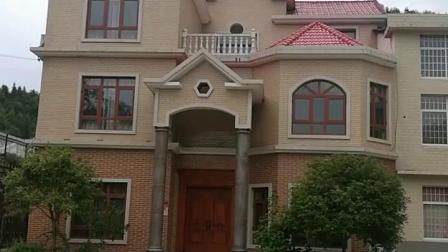 这房子建好好几年了,你们觉得过时了吗