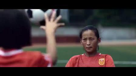 请给她们更多关注!中国女足首部感人励志微电影《铿锵玫瑰》