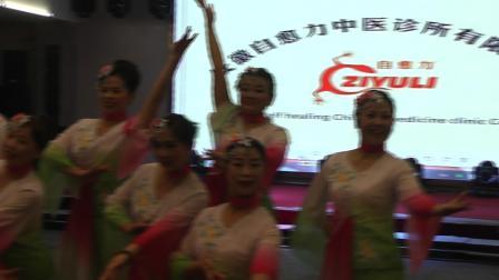 舞蹈《我的祖国》-蚌山区花鼓灯艺术团
