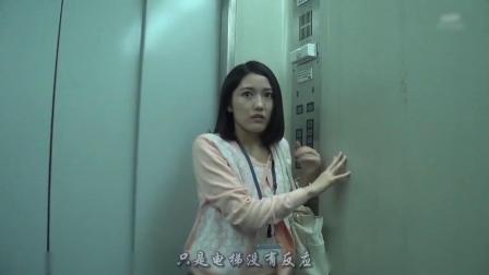 电影、影视、恐怖、悬疑、灵异、《AKB恐怖夜》第七话【电梯】