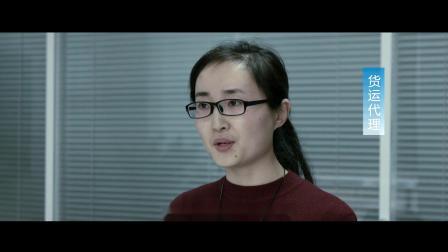 2016海通宣传片—这二年