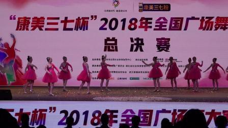 全国广场舞大赛总决赛获奖节目:最美的中国