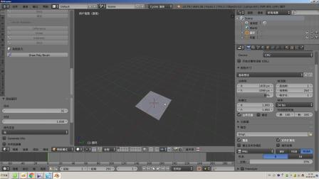 blenderCN-超级建模插件Bsurfaces-讲解01-曲线单向导轨简单入门(常速)