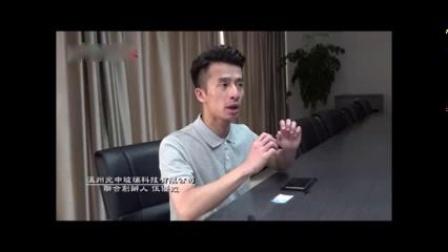 創業創新築夢溫州:溫州台灣青年創業就業服務中心一路陪伴