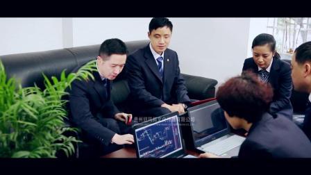 贵州金融证券银行形象宣传片拍摄制作案例-华创证券