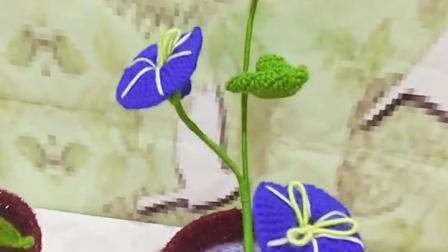 毛线编织喇叭花