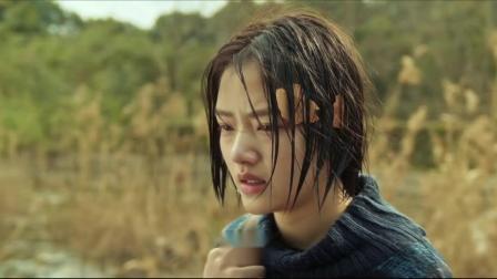 《悲伤逆流成河》搞怪少年勇救落水少女,顾森西愿陪伴易遥渡难关