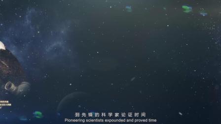 展厅视频 鼎承视界传媒视频剪辑 www.dcsjcm.cn