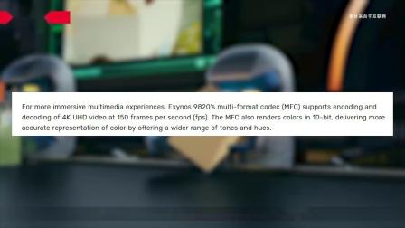 准备挑战未来!三星最新的Exynos 9820处理器将会支持8K 30fps视频!