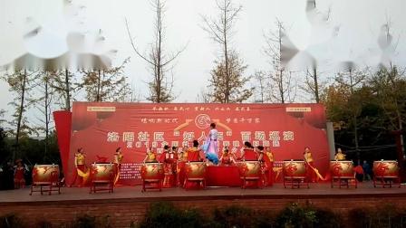 洛阳涧西区南村表演