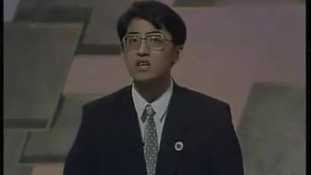 王沪宁领队1993年新加坡国际大学生辩论赛!主宾裁判幕后制作大佬云集 :王沪宁 蒋昌建