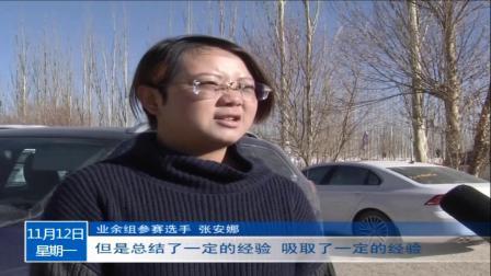青海 海西新闻联播