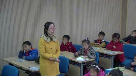 9.苏教版小学数学一年级下册《4.求被减数的实际问题》江苏省市级优课