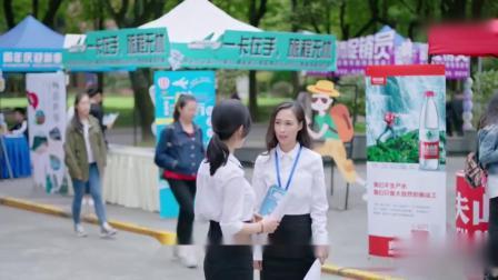 原来你还在这里:苏韵锦做市场推广,不料接下的客户被学姐抢去