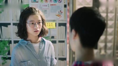 原来你还在这里:女孩毕业晚会委婉告白男孩,不料被无情拒绝!
