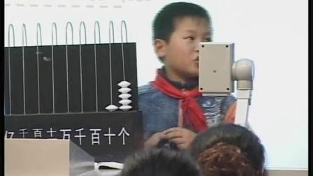6.苏教版小学数学一年级下册《6.两位数减整十数》江苏省市级优课