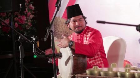 2018马来西亚美食风情节盛大开幕