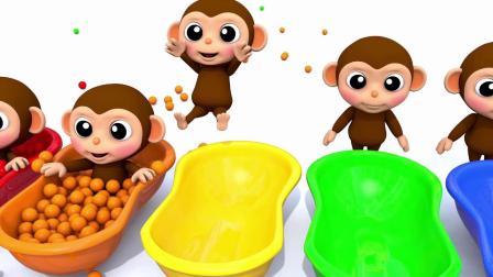 宝宝学颜色,6个猴宝宝在大浴盆中玩耍,里面装满彩色的小球