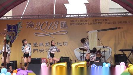 107.11.10 _ 徐匯中學 55th 校慶 _ 金甌舞研