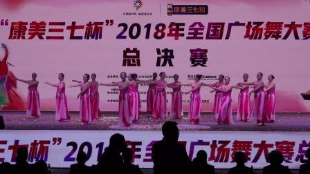 """全国广场舞大赛总决赛获奖节目:丝绸之路""""荆州"""""""