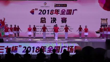 """的广场舞大赛总决赛获奖节目:康美之恋""""银川"""""""