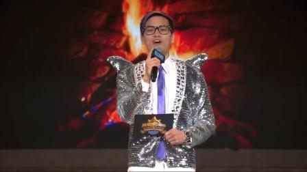 《炉石传说》世界杯中国队夺冠回顾