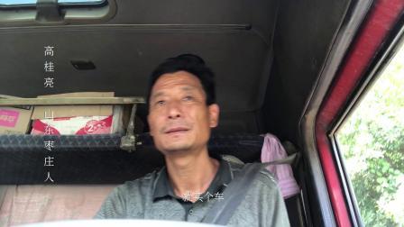 60后老司机个人视频