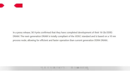 2020年量产!5.2GHz!SK海力士宣布即将推出DDR5内存模块