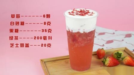 高颜值草莓芝士奶盖怎么做?专业饮品师告诉你——柯瑞姆