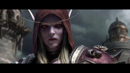 《魔兽世界:争霸艾泽拉斯之战》开场动画CG 八