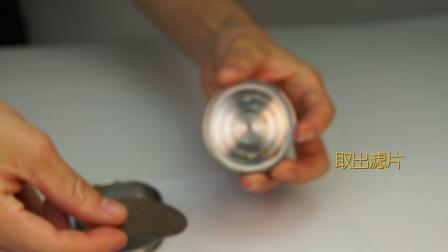 1Zpresso 便携手压咖啡机Y3钢粉杯拆装教学