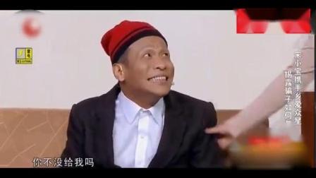 春晚过后,宋小宝、张海燕首次演小品,赵本山看了