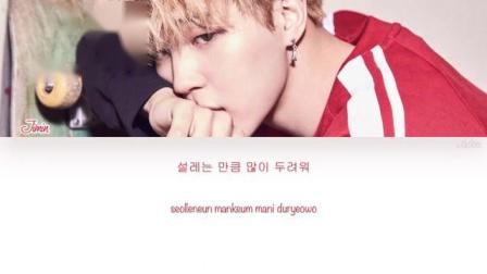 BTS 防弹少年团 Jimin 朴智旻 Intro: Serendipity 歌词版