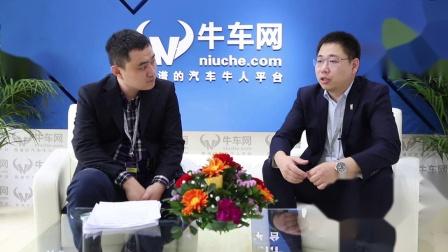 2018广州车展牛车专访:一汽轿车 刘淼