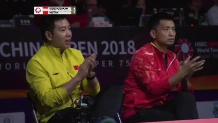2018中国福州羽毛球公开赛每周最佳扣杀