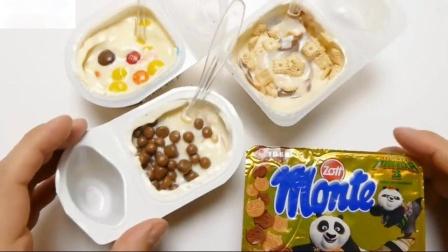 达能提出混合;蒙特卡罗饼干和甜点的熊猫从德国吗