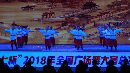 """全国广场舞大赛总决赛获奖节目:丝绸之路""""新疆"""""""