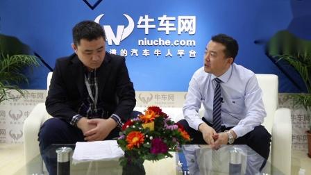 2018广州车展牛车网专访:汉腾汽车 于晓东