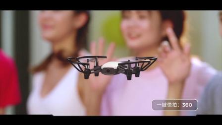 睿炽科技 特洛 Tello 可编程 教育无人机 教学视频 固件升级方法