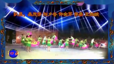 15人变队形扇子舞《欢聚一堂》歌曲好听充满幸福热情的舞蹈