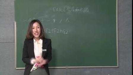 2019初中三年级教师资格证考试信息技术面试试讲范例内蒙古ycls