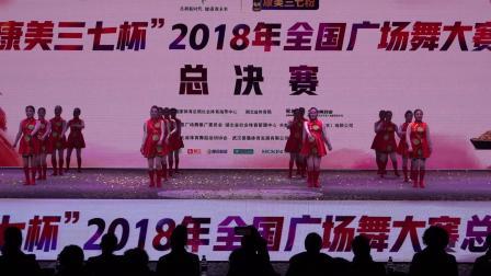 """全国广场舞大赛总决赛获奖节目:最美的中国""""上海"""""""