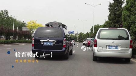 北京握奇智能科技有限公司产品宣传片