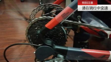 FRW辐轮王品牌山地车自行车变速原理操作注意事项