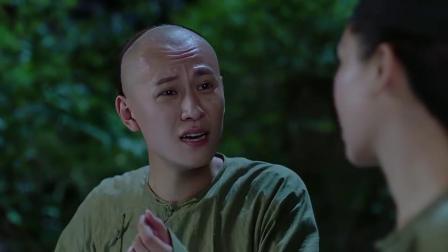 龙珠传奇:易欢带着皇上怎么也走不出迷宫,居然在里面嬉闹起来,这下被人发现了吧