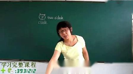 小学英语无生试讲视频-PEP版四年级下册《Unit 2 What time is it》第1课时- new
